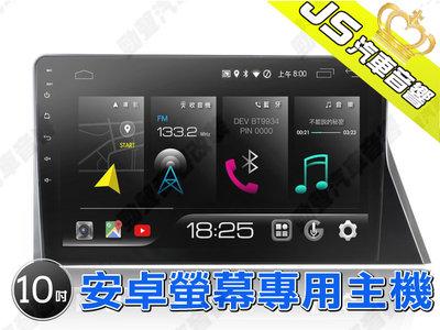 勁聲汽車音響 JHY X27 TOYOTA 10吋 2017~ SIENTA 安卓螢幕專用主機 X系列