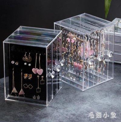 ZIHOPE 耳環架子展示架家用收納 掛項鏈耳釘耳飾飾品架大容量透明首飾盒ZI812