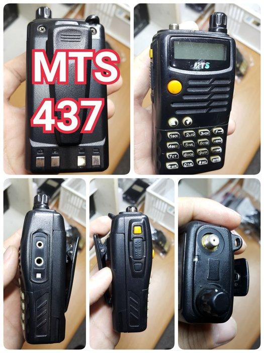 MTS 對講機 VHF UHF FRS UV VU VU88S 880 188 F28R U18 437 F68R鴻G