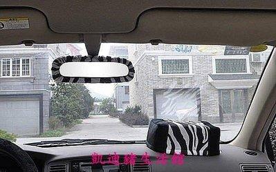 【凱迪豬生活館】歐利萊超柔19件套卡通汽車毛絨座椅套座套坐套TL-9948 斑馬紋KTZ-200879