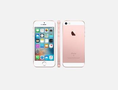 **最殺小舖**iphone se 64G 粉 金 現貨 空機價 不用等 免門號  搭門號更優惠 iphone6s規格