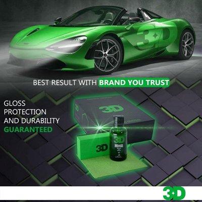 ⓓ佳泰國際ⓓ美國3D CERAMIC COATING 9H 陶瓷 鍍膜 高硬度 耐髒汙 好施工 車身鍍膜 車漆鍍膜