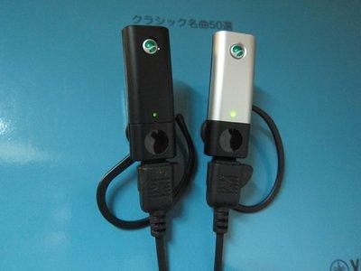 藍芽耳機 Sony Ericsson VH310(銀色)