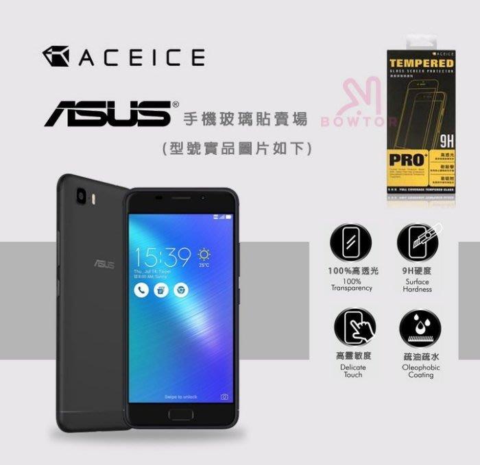 光華商場。包你個頭 【DAPAD】ASUS 華碩 ROG phone 3 鋼化玻璃貼 2.5D 滿版黑 ZS661KS
