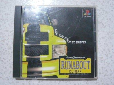 【~嘟嘟電玩屋~】PS 日版光碟 ~ RUNABOUT - climax  賽車