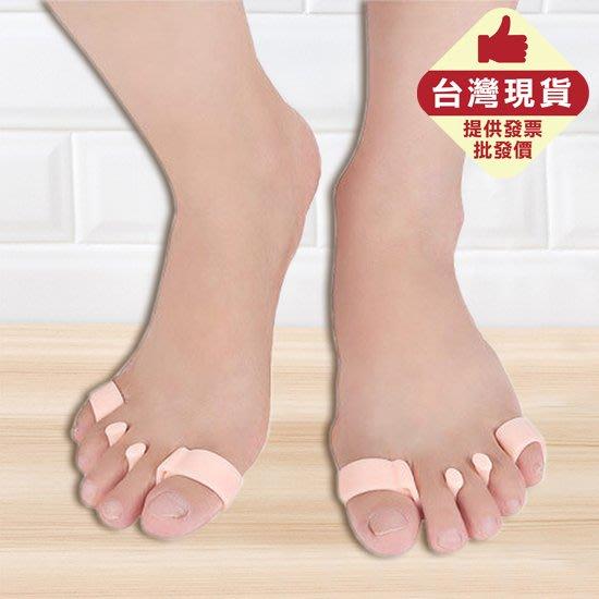 美甲分趾 分趾套 五指套 分指環 五孔腳趾墊 分趾器 分趾器 矽膠 矯正分趾套❃彩虹小舖❃【L014】