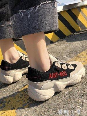 運動鞋女韓版ulzzang原宿新款秋季網紅女鞋百搭跑步老爹鞋子