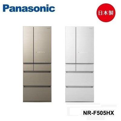NR-F505HX 日本製六門500L台中免運一樓定位或電梯樓層 F555HX F605HX F655WX F504VT