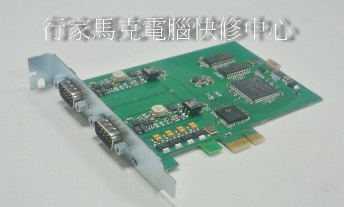 行家馬克 工控 工業電腦 PCIEcan HS/HS 73-30130-00405-4 買賣 專業維修