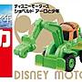 TOMICA 多美 迪士尼小汽車 恐龍當家 Arlo 阿諾 挖土機 (840473)