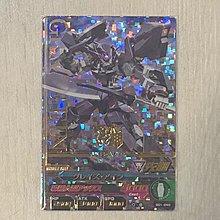鋼彈 GUNDAM TRYAGE 01彈 P卡 001-040