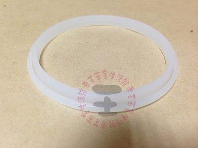 [老王五金]開發票 零件 三光牌 彈跳上蓋 專用 矽膠圈 濃卡 藍芽適用N系列 G系列