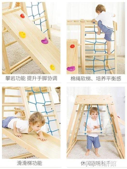 (免運)滑滑梯室內家用2-8歲寶寶兒童滑梯秋千組合小型實木多功能攀爬架【莉芙小鋪】