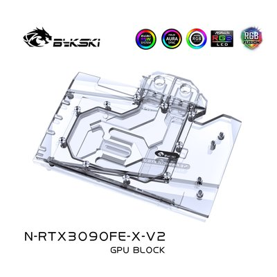 小橘子Bykski N-RTX3090FE-X-V2  NVIDIA公版RTX 3090 顯卡冷頭 散熱器電腦配件