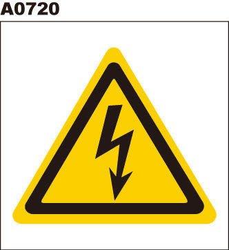 警告貼紙 A0720 警示貼紙 有電小心 當心觸電 觸電注意 高壓危險 注意感電 電擊危險(正方