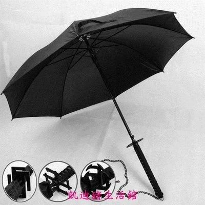 【凱迪豬生活館】動漫雨傘 最新合金版 死神刀傘 天鎖斬月刀傘 死神雨傘 無月刀傘KTZ-201015
