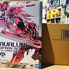 ❎請睇內文❎Bandai Metal Build Gundam Astraea 正義女神 TYPE-F AVALUNG OP-SET 日版全新現貨