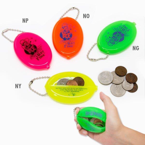 (I LOVE樂多)Rat Fink Coin Purse 老鼠芬克 錐形零錢鑰匙包吊飾 送人自用兩相宜