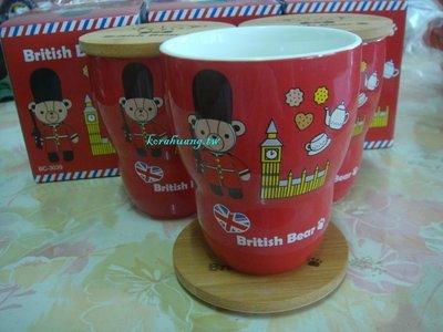英國熊 British Bear 陶瓷 馬克杯 附竹蓋 2入/ 組 對杯   雙入/ 對杯399元 480ML 單入250元 高雄市