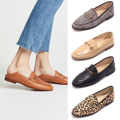 【全新正貨私家珍藏】Sam Edelman Loraine 樂福鞋平底休閒鞋 女鞋