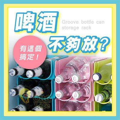 ORG《SD2265》凹槽固定~可疊 疊加收納架 冰箱收納 瓶罐收納架 易開罐 啤酒罐 倒放 置物架 收納架
