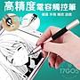 二合一 高精度電容觸控筆原子筆 高感度 兩用 圓盤 筆尖 觸控 手寫 繪圖 禮物 [17GO5]
