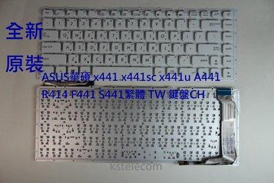 ASUS華碩 x441 x441sc x441u A441 R414 F441 S441繁體 TW 鍵盤CH白色