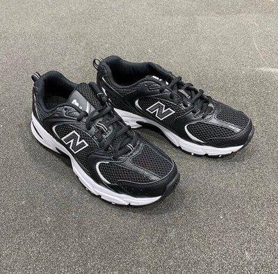 New Balance MR530 黑白 運動鞋 MR530SD