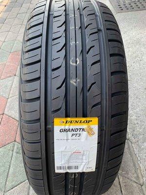(高雄大盤商)全新265/ 65/ 17 登祿普 PT3日本製造 輪胎~促銷中~~請來電詢問~DUNLOP 高雄市