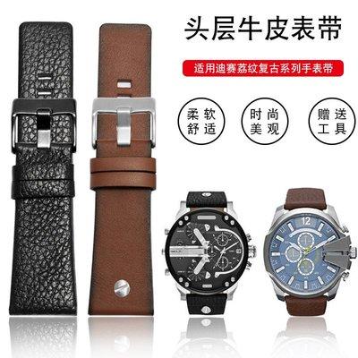 手錶配件 錶帶 時尚手錶帶 鋼帶 代用迪賽男女情侶表真皮手表帶 DZ4323DZ1657DZ1405小牛皮26 28mm