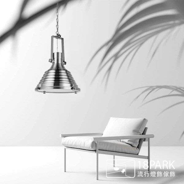 【18Park 】工業復古 Duke chandelier [ 杜克吊燈-大 ]