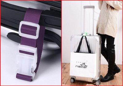 行李帶 2入繽紛行李帶(帶鎖) 行李束帶 行李帶 打包帶 綁箱 防盜鎖【CF-04A-00586】