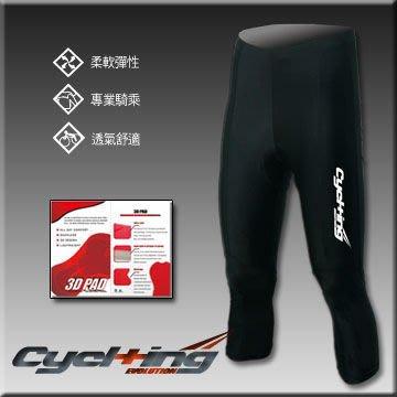 【星生活百貨】Cycl+ing 七分長3D墊車褲 自行車車褲(台灣製) 福利品,請詳閱說明