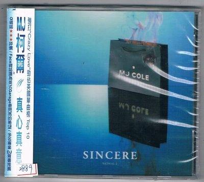 [鑫隆音樂]西洋CD-MJ柯爾 MJ Cole:真心真意Sincere [731454291620]全新/免競標