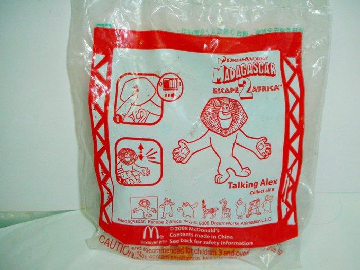 aaL皮1商旋.(企業寶寶公仔娃娃)全新未拆封2008年麥當勞發行馬達加斯加2-愛力獅!/大1/-P