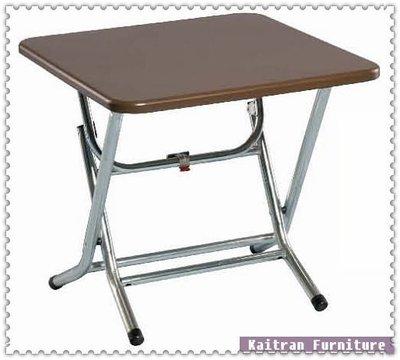 ☆ 凱創家居館 ☆《C001-84-01 2尺方-電鍍腳折合餐桌【咖啡】 》不鏽鋼餐桌-不鏽鋼圓桌