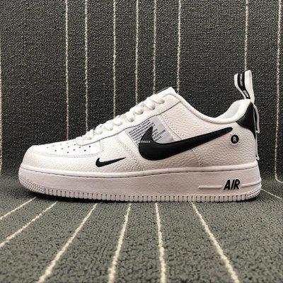 Nike Air Force 1'07 黑白 百搭 低幫 經典 休閒滑板鞋 AJ7747-100 男女