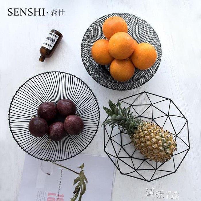 北歐簡約幾何鐵藝水果盤創意歐式擺件家居客廳餐廳茶幾果盤收納籃【好康免運】