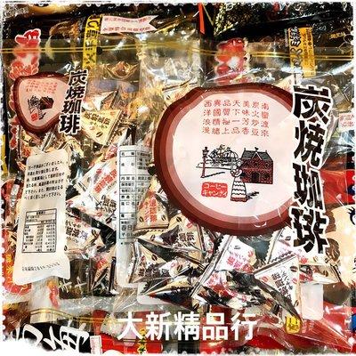 [三鳳中街]日本原裝進口 春日井Kasugai  炭燒咖啡糖 (270g)