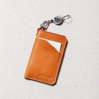 真皮伸縮票卡匣 票卡夾 卡套 禮品 客製刻字