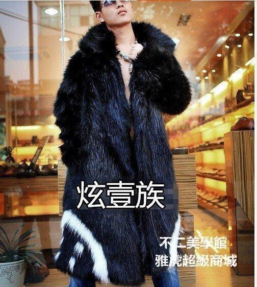 【格倫雅】^權誌龍同款花臉袍子男士超造型拼接外套人造毛男款仿皮草大衣566[g-l-y99