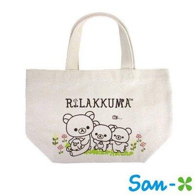 含稅 日本正版 San-X 拉拉熊 花園款 帆布 手提袋 提袋 便當袋 懶懶熊 Rilakkuma【049110】