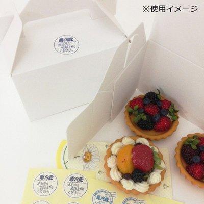 ☆╮Jessice 雜貨小鋪╭☆日本進口 NO.671 要冷藏 趁新鮮請 今日吃完 貼紙 每包120片$50