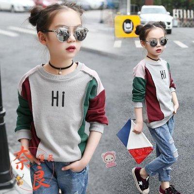 女童T恤上著衛衣春秋童裝韓版套頭打底衫休閒撞色潮