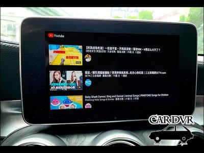 【送免費安裝】賓士 GLC X253 16~18 原車螢幕升級 觸碰安卓多媒體導航系統 安卓機