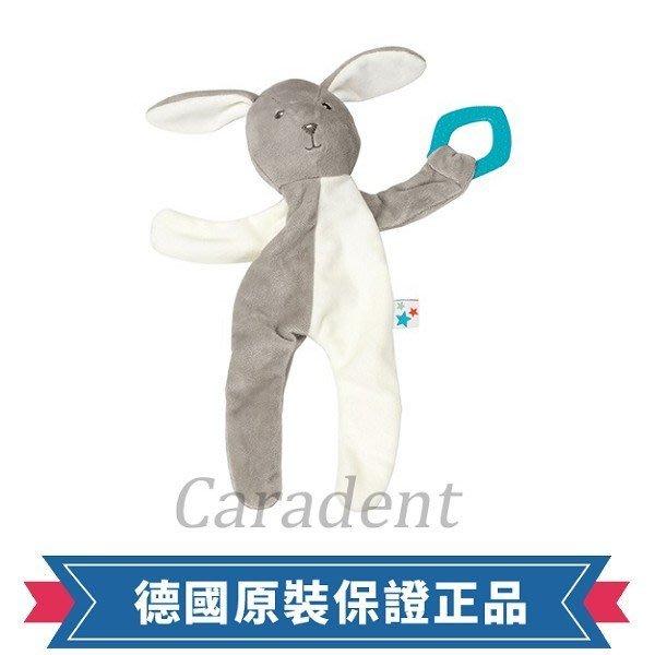 符合歐盟安全規範【卡樂登】 德國 Fashy 可愛小兔 柔軟絨毛手抓布+固齒器+口水布 嬰兒安撫陪睡玩具 新生兒送禮