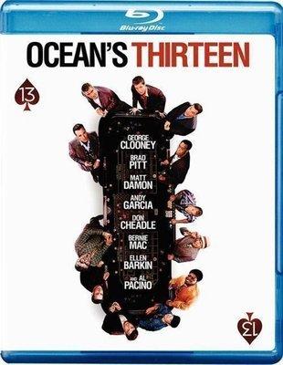 【藍光電影】十三羅漢 OCEAN'S THIRTEEN  8-020