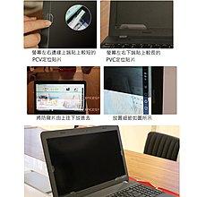 防窺片 防窺膜 17吋 隱私保護 電腦液晶螢幕  筆記型電腦 防偷看 防偷窺 非3M 現貨C.P.Max