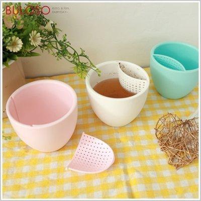 《不囉唆》3色環保過濾茶杯 隨手杯/水杯/可拆式/過濾泡茶杯(不挑色/款)【A286251】