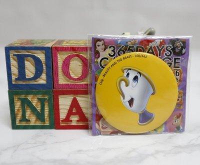 【Dona日貨】日本迪士尼store限定 美女與野獸小茶杯阿齊 胸章/ 別針/ 徽章 B40 台中市